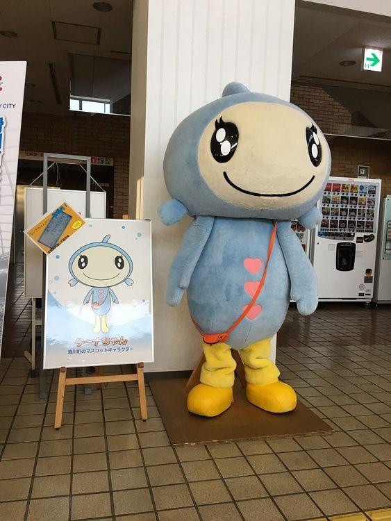 石村 ターナちゃんと記念写真を撮る